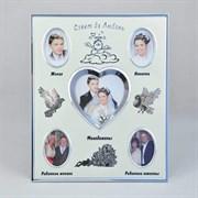 Фоторамка свадебная Совет да Любовь MWD-2123-SP