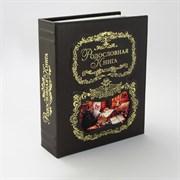 Подарочная книга родословная Летописец PM-011-Л