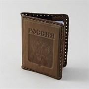 Визитница средняя  Россия ВВМ-10