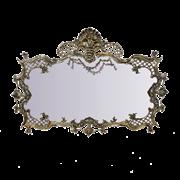 Зеркало Дон Луиш в раме, золото BP-50101