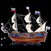 Модель парусника Goto Predestinatsia, Россия TS-0118-P