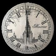 Часы настенные деревянные Ч-11