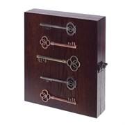 Ключница, L20W5H25 см 139324