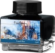 Флакон чернил Pierre Cardin 15мл, серия City Fantasy PC332-M4