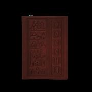 Обложка на паспорт ВОП-11