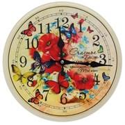 Часы настенные декоративные L28 W2.5 H28 см