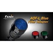 Фильтр Феникс (Fenix) AOF-L синий