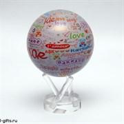 Глобус самовращающийся Mova Globe d12 см на подвесе С Любовью