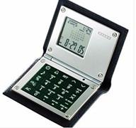 Калькулятор, часы, будильник, кожа черная