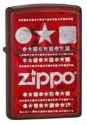 Широкая зажигалка Zippo Classic 28342