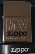 Зажигалка Zippo My Zippo 250