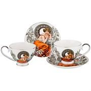 """Чайный набор на 2 персоны """"Топаз""""  4 пр. 250 мл (кор=12 шт)"""