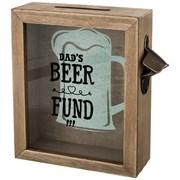 """Копилка для пробок """"Фонд папиного пива"""" 21*22*7 см без упаковки"""