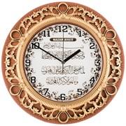 Часы настенные кварцевые   D=32,8 см D=циферблата 20,5 см