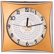 Часы настенные кварцевые   D=30,9 см D=циферблата 26 см