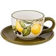 """Чайный набор на 1 персону """"Лемон три"""" 15*15 см H=7 см / 220 мл"""