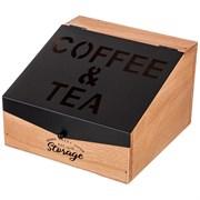 "Шкатулка для чая коллекция ""Coffee & tea time"" 18*18*12 см"