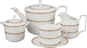 Чайный сервиз на 6 персон 15 пр.1100/350/300/250 мл