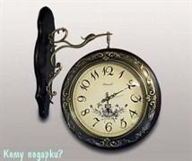 Часы настенные на кронштейне, d=31 см, черно-золотые
