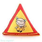 Подушка треугольная автомобильная «В машине ребенок», 24х21х8 см