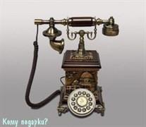 Ретро-телефон, кнопочный