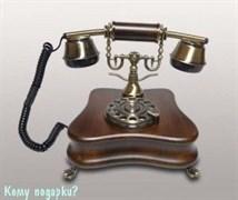 Ретро телефон, 20х18х20 см