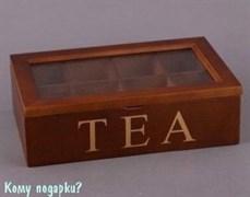 Шкатулка для чая, 28x18x8 см