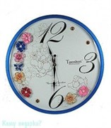 Часы настенные «Весна», h=48 см