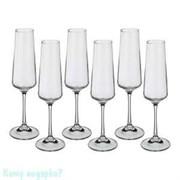 """Набор бокалов для шампанского """"Наоми"""" 6 шт, 160 мл., h=24 см"""