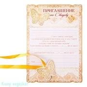 """Приглашение на свадьбу """"Свиток с бабочкой"""", 275х195 мм, желтый, упаковка - 10 шт."""