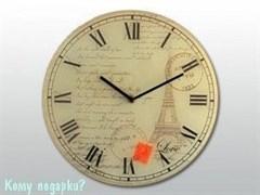 """Часы настенные с рисунком """"Эйфелева башня"""""""