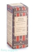 Аргана (Железного дерева) 100% жирное масло 30 мл