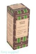 Тыквы из семян 100% жирное масло 30 мл