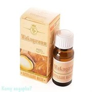 Макадамия, косметическое жирное масло Крымская роза, 10 гр