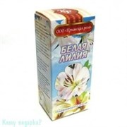 Масло парфюмерное «Белая лилия»