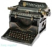 Копилка-ретро «Печатная машинка», 18x16x12 см