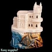 Аромалампа «Ласточкино гнездо», керамика, 12х16 см