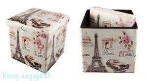 """Пуф складной с местом для хранения """"Париж"""", 35x35x35 см"""