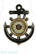 Часы настенные «Якорь», 28x39 см