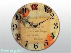 Часы настенные, FMC-014