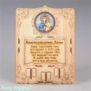 Ключница «Пресвятая Богородица», 17х14 см