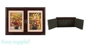 """Коллаж-ключница 3D """"Осенний букет"""", 38x26 см"""