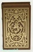 Шкатулка-фолиант «Старинный узор», 21x13x5 см