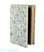 Шкатулка-фолиант «Персидский узор», 26x17x5 см