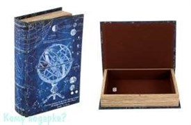 Шкатулка-фолиант «Карта неба», 24x16x5 см