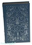 Шкатулка-фолиант «Геральдическая лилия», 26x17x5 см