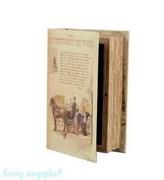 Шкатулка-фолиант «Бульвары Парижа», 17x11x5 см