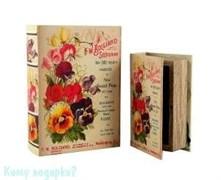 """Набор шкатулок-фолиантов из 2 шт """"Летние цветы"""", 22x16x7 см"""