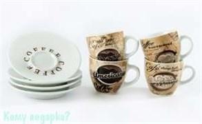 Набор кофейный на 4 персоны, 002