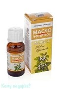 Мелиса 10 мл 100% эфирное масло Флория Мед
